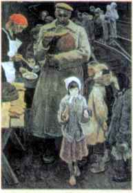 А. и С. Ткачевы. Хлеб республики