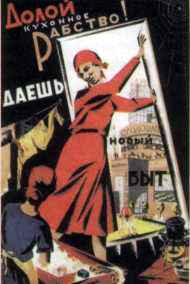 Г. Шегаль. Плакат